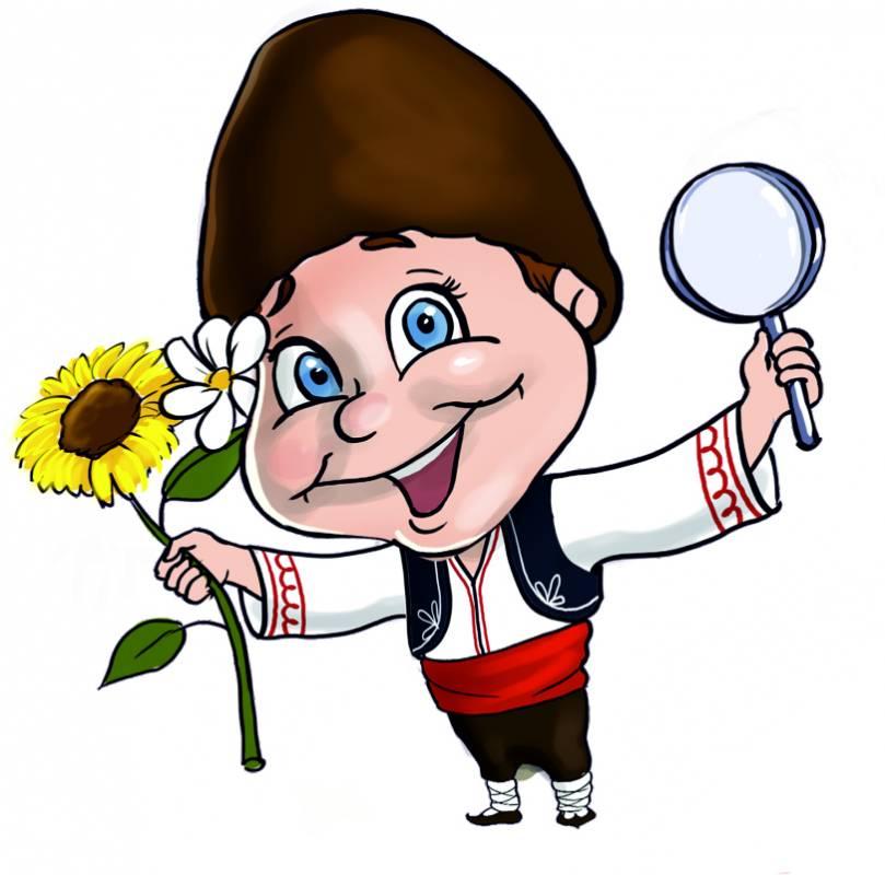 българознайко и българознайка български детски книжки